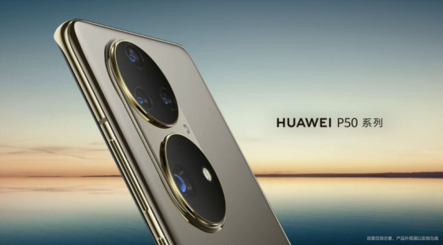 Svi promo snimci Huawei P50 serije!