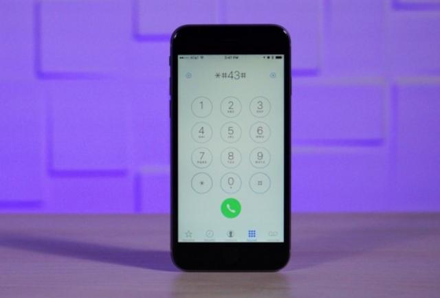 Tajni kodovi za iPhone uređaje! (VIDEO)