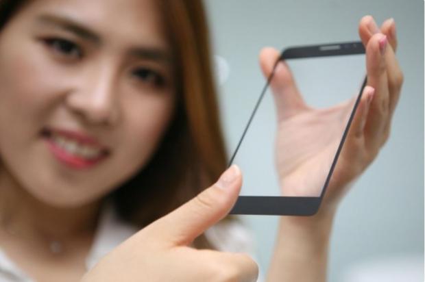 Uskoro ćemo imati telefone sa čitačima otiska prstiju koji neće biti vidljivi!
