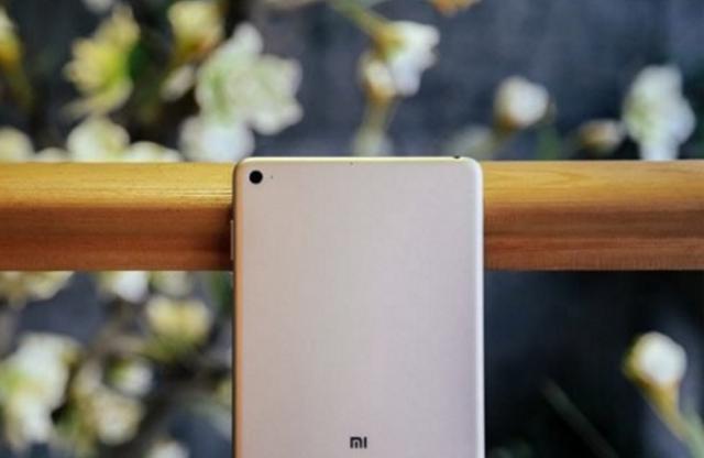 Xiaomi danas predstavio svoj novi tablet, MiPad 2! Evo gde ga već sada možete kupiti.