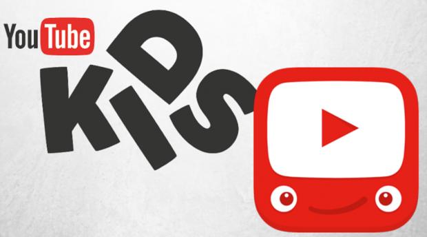 YouTube za decu se upravo pojavio! (VIDEO)